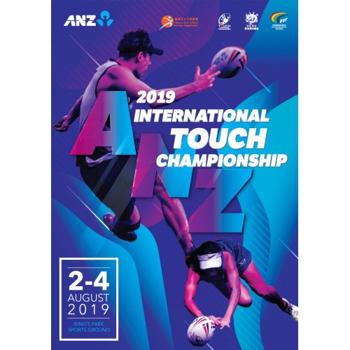 ANZ International Touch Championship [LOGO]