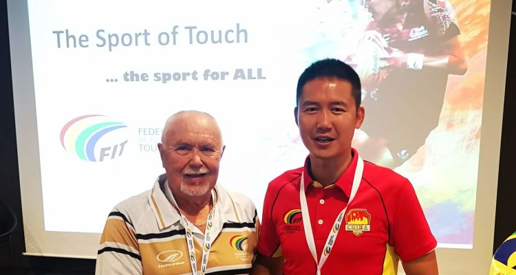 Shanghai to host inaugural Asian Touch Cup