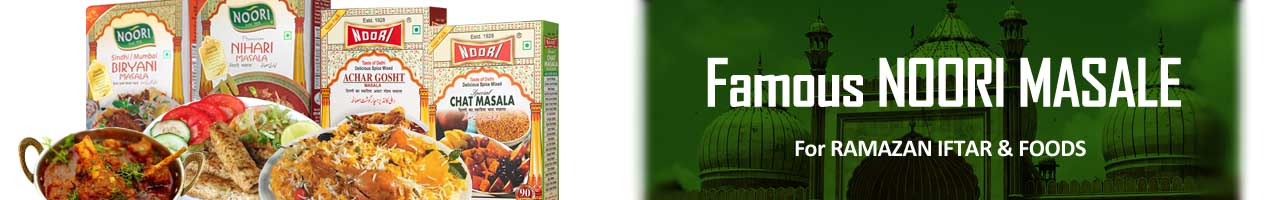 Buy books online on Islamic Book Bazar