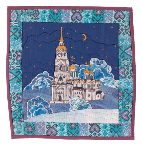 Vladimir City Cathedral