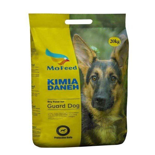 غذای خشک سگ بالغ گارد مفید وزن 20 کیلوگرم | پرشین پت لند