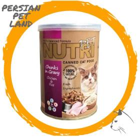کنسرو گربه نوتری پت با طعم مرغ و برنج 425 گرمی | پرشین پت لند