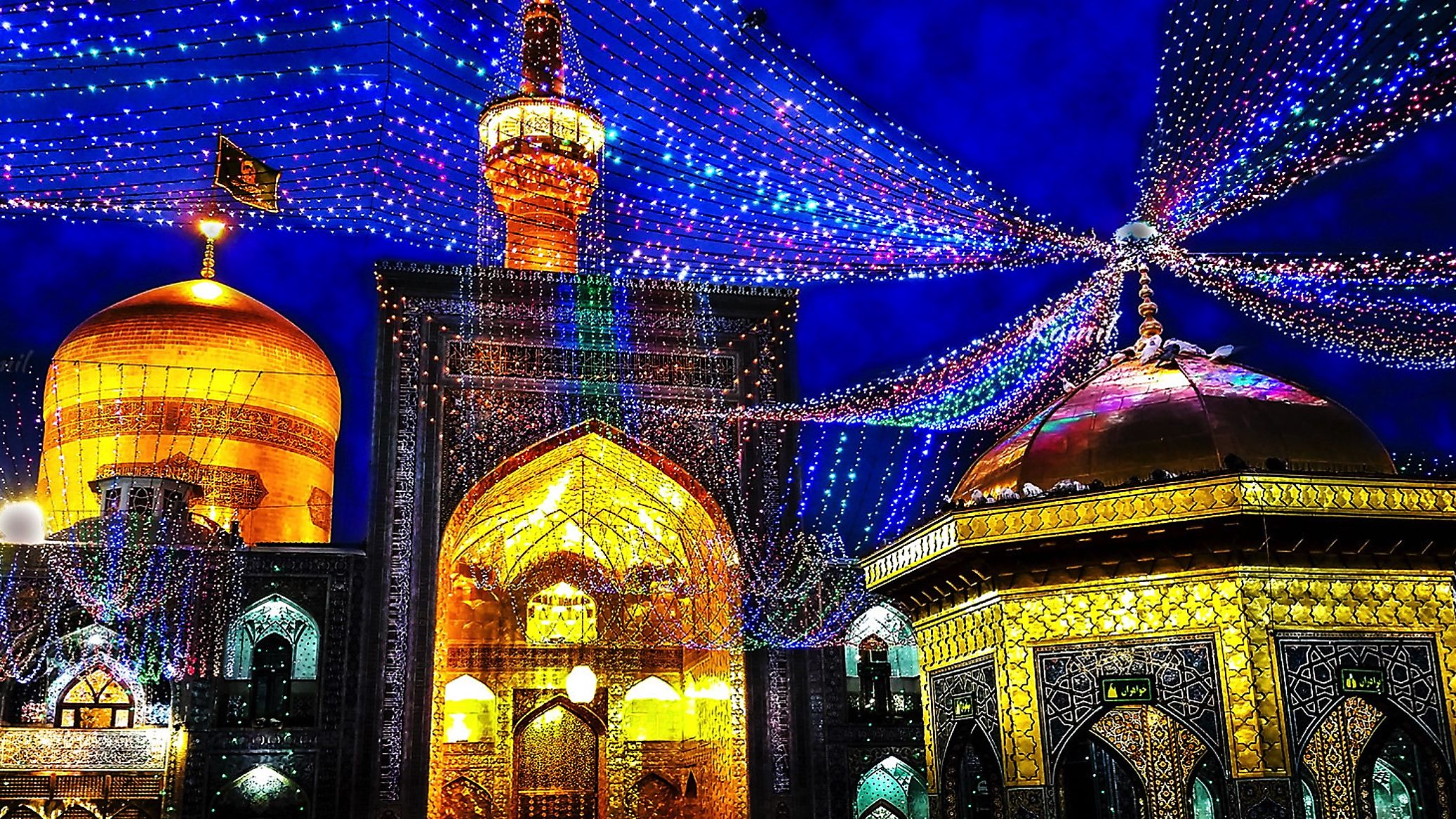 imam reza shrine mashhad