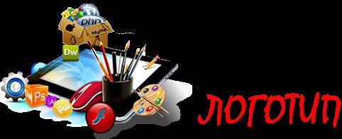 Розробка, супровід та просування сайтів