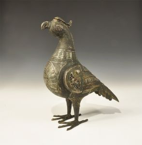 Islamic Bronze Bird Incense Burner with Calligraphic [Could be from Turkic Seljuk (Seljuq) period, Khorasan, eastern Iran, 1181-1182]