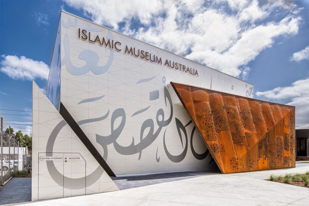 The Islamic Art in the Contemporary world