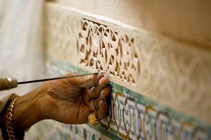 Moroccan Islamic artist