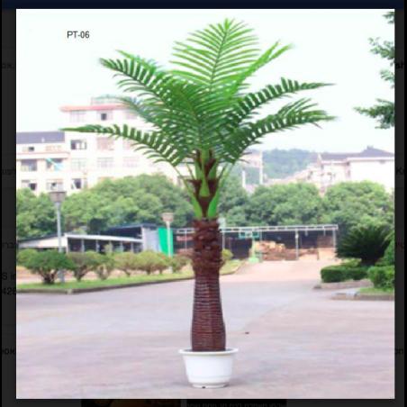 m50  - עץ פלסטיק