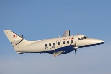 Húsavík - Eagle Air