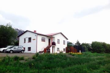 Vökuland guesthouse & wellness