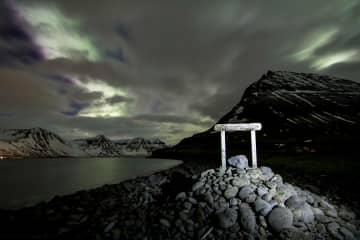 Burial ground of Sæunn