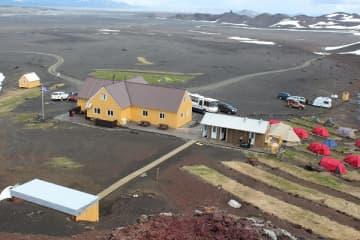 Ferðafélag Fljótsdalshéraðs - Sigurðarskáli
