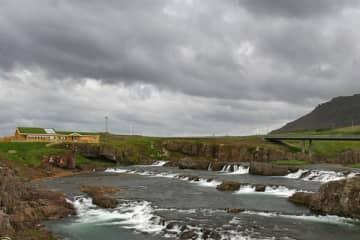 Sveitahótelið Fossatúni