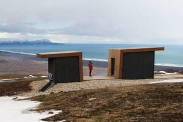 Stórurð Service Cabin