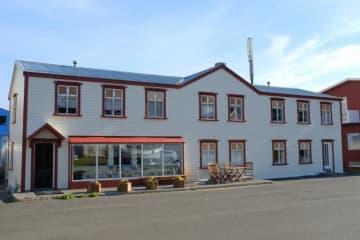 Náttúrugripasafnið Ólafsfirði
