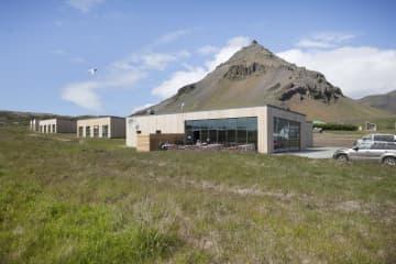 Arnarstapi Center