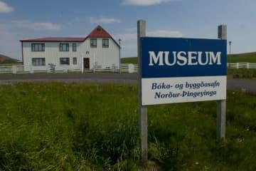 N.-Þingeyjarsýsla Folk Museum
