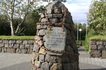 Skallagrimsgardur, public park in Borgarnes