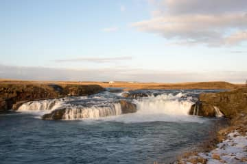 Ægissíðufoss waterfall