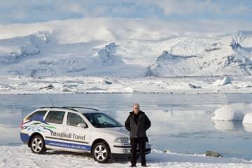 Vatnajökull Travel