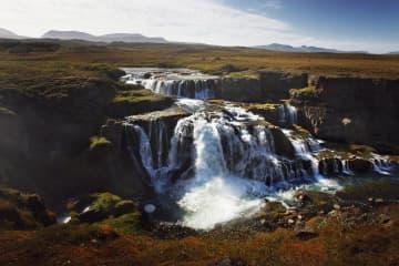 Reykjafoss