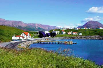 Vesturfarasetrið