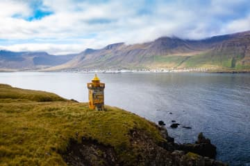 Selvíkurviti lighthouse