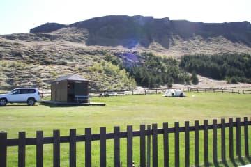 Tjaldsvæðið Ólafsvík