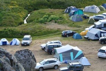 Borgarfjörður Eystri Campsite