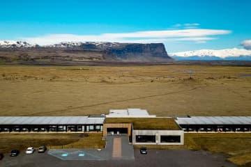 Fosshotel Nupar