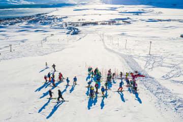 Böggvisstaðafjall Ski Area