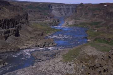 Vatnajökulsþjóðgarður - norðursvæði