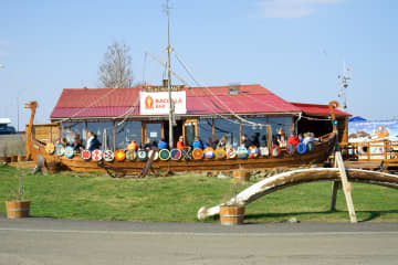 Baccalá  Bar