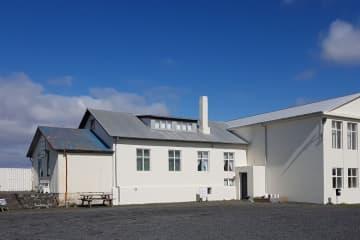 Þingborg wool processing
