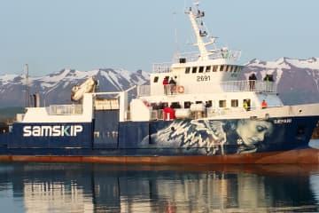 Hrísey & Grímsey Ferry Sæfari