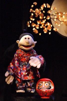 Krazy Kat Theatre Company
