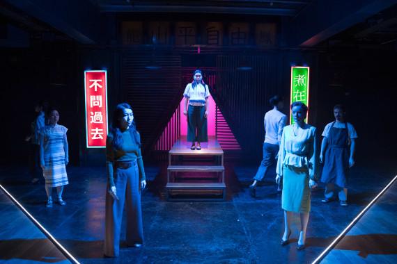 New Earth Theatre