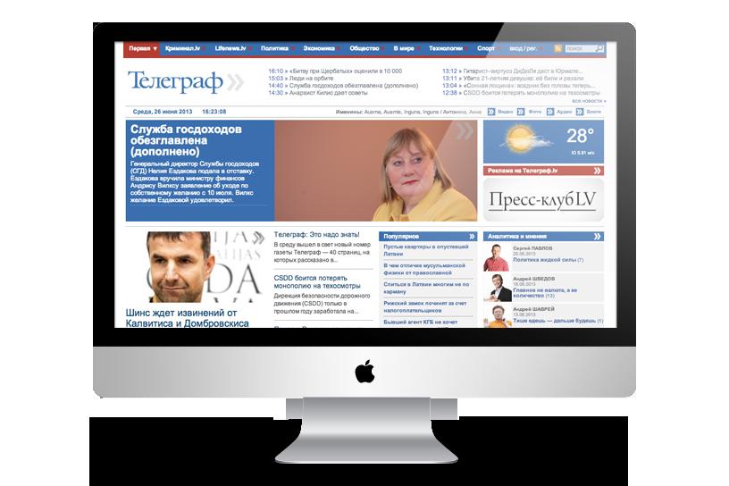 News portal - Telegraf