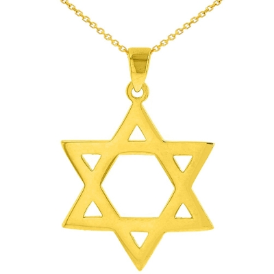 Solid 14K Yellow Gold Star Of David Hebrew Pendant Necklace