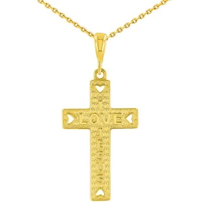 14K Yellow Gold I Love Jesus Cross Charm Pendant Necklace