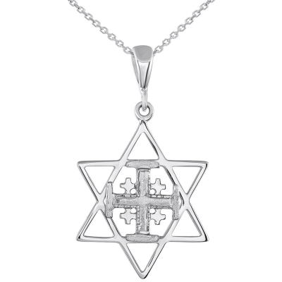 Solid 14K White Gold Star of David and Jerusalem Cross Pendant Necklace