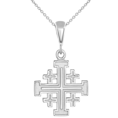Solid 14K White Gold Crusaders Jerusalem Cross Pendant Necklace