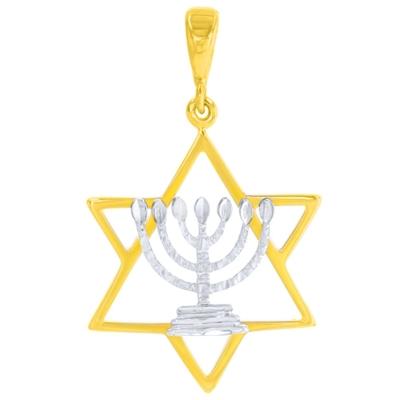 14K Yellow Gold & White Gold Jewish Star of David with Menorah Charm Pendant