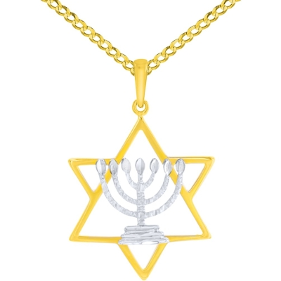 14K Two-Tone Gold Jewish Star of David with Textured Menorah Pendant Cuban Chain Necklace