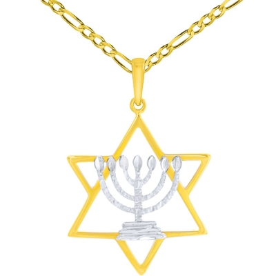 14K Two-Tone Gold Jewish Star of David with Textured Menorah Pendant Figaro Chain Necklace