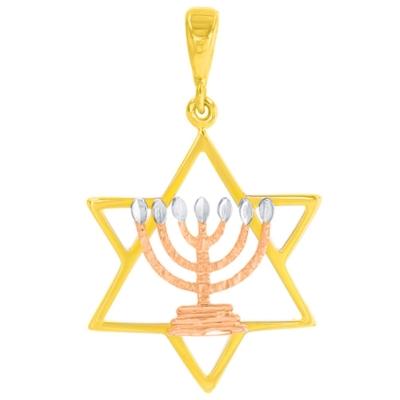 14K Yellow Gold & Rose Gold Jewish Star of David with Menorah Pendant