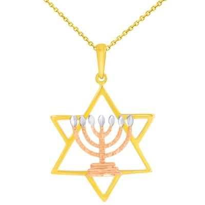 14K Yellow Gold & Rose Gold Jewish Star of David with Menorah Pendant Necklace