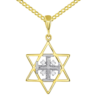 Solid 14K Two Tone Gold Star of David and Jerusalem Cross Pendant with Cuban Chain Necklace
