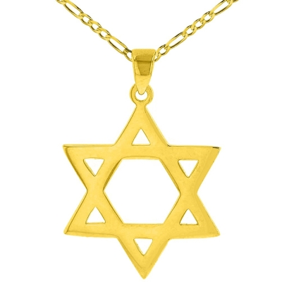 Solid 14K Yellow Gold Star Of David Hebrew Pendant with Figaro Necklace