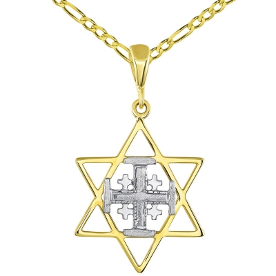 Solid 14K Two Tone Gold Star of David and Jerusalem Cross Pendant with Figaro Chain Necklace